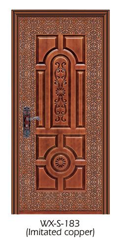Steel Security Door (WX-S-183)