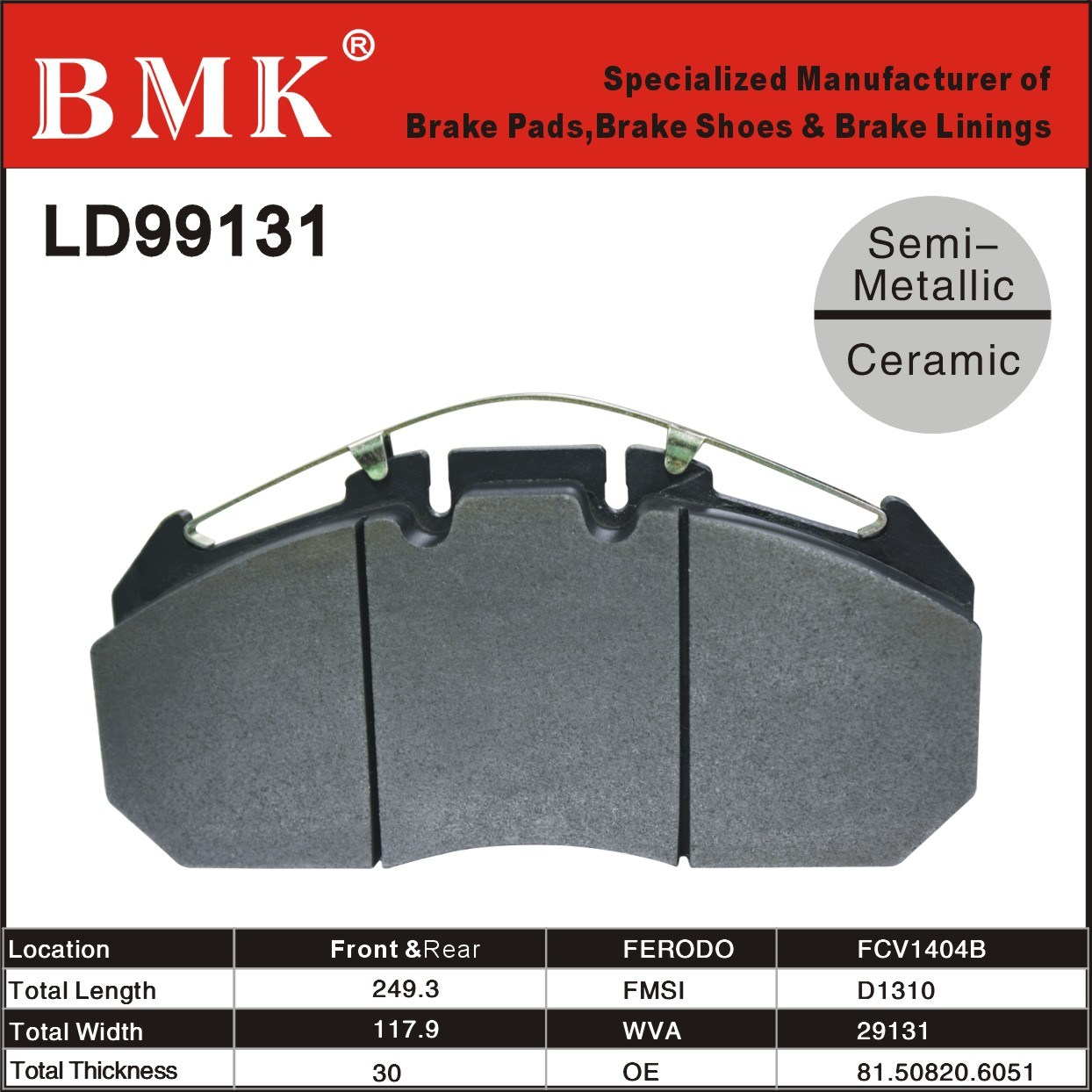 Durable Truck Brake Pads (LD99131)