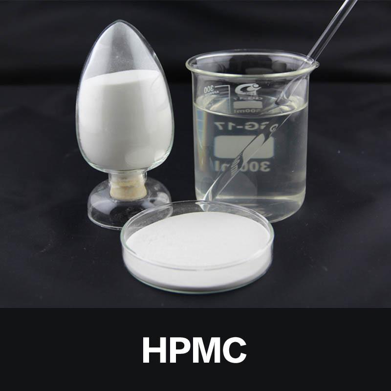 Ceramic Grade HPMC Mhpc Ether Admixture for Ceramics Mhpc