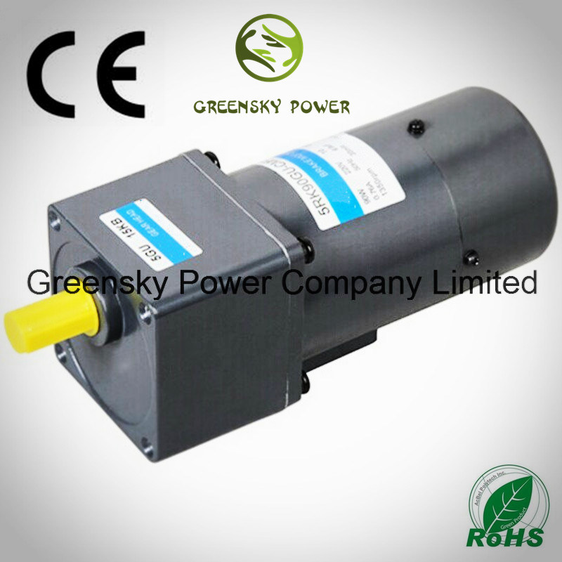 AC 120W 90mm Braked S2 30min Power off Activated Gear Motor