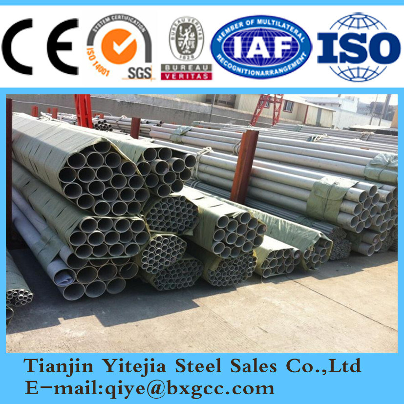 Stainless Steel Pipe Manufacture TP304