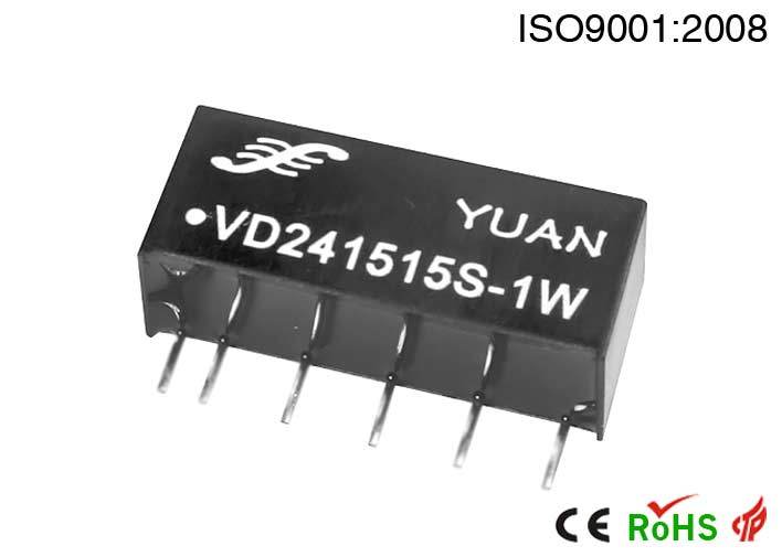 2W DC DC Converter IC with Dual Output