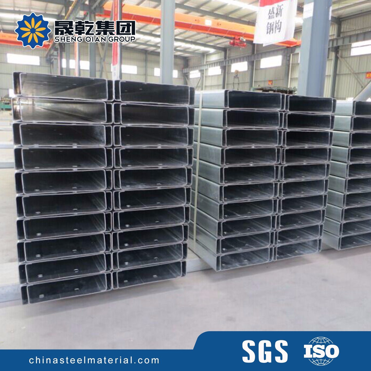 Galvanized Cold Rolled Steel C/Z Purlins