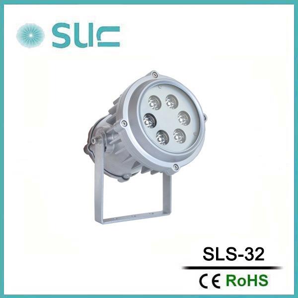 6W-18W Multi-Color Outdoor LED PAR Light