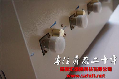 High Power Wireless Cellular Cell Phone WiFi GSM CDMA Bomb Signal Blocker / Jammer