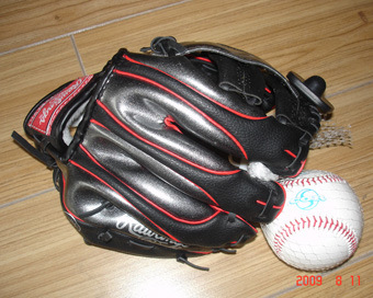 What is the best type of baseball glove? - Yahoo! Answers