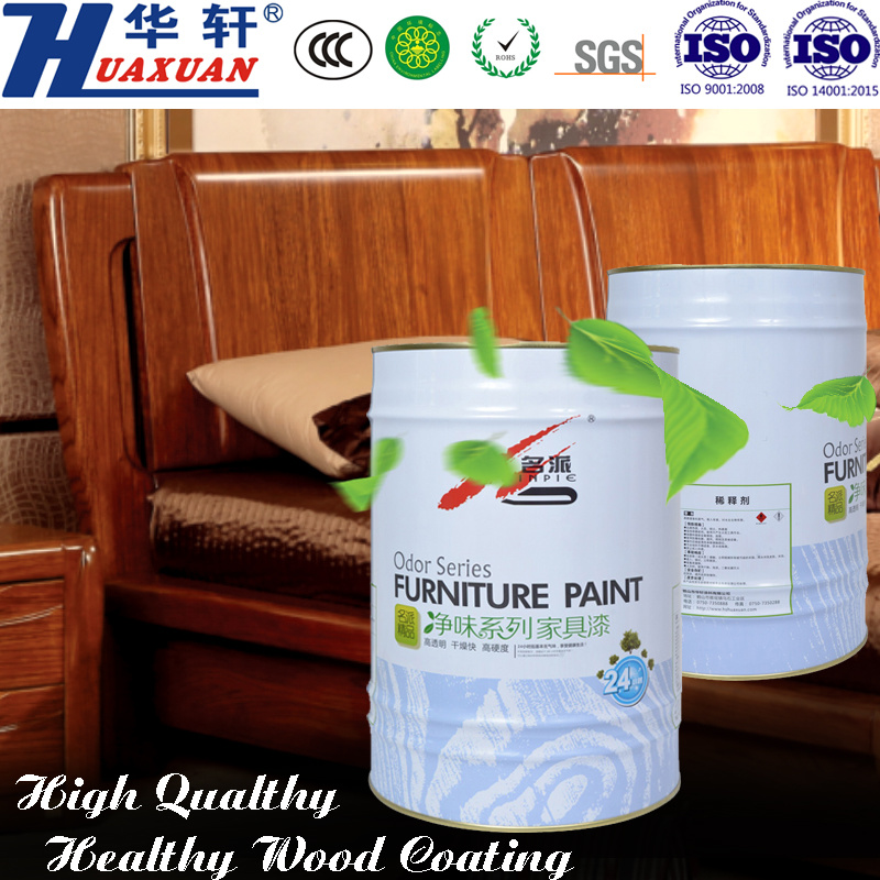 Huaxuan PU Air Clean High Hardness and Fullness Glossy Clear Top Coat Wooden Furniture Paint
