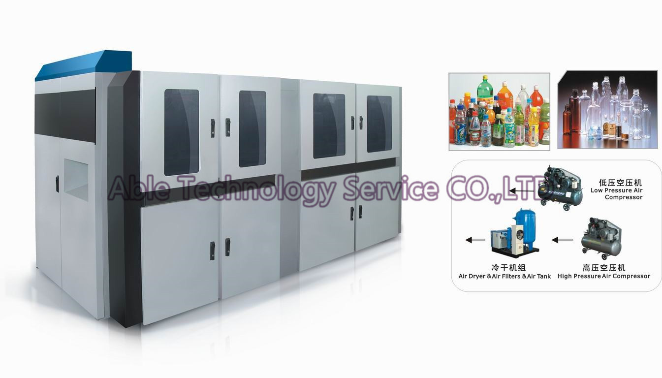 Small Plastic Blow Molding Machine