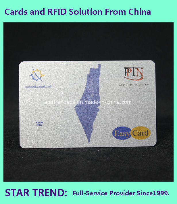 Plastic RFID Card with Laser Engravied Uid Code (13.56MHz/ISO 14443A)