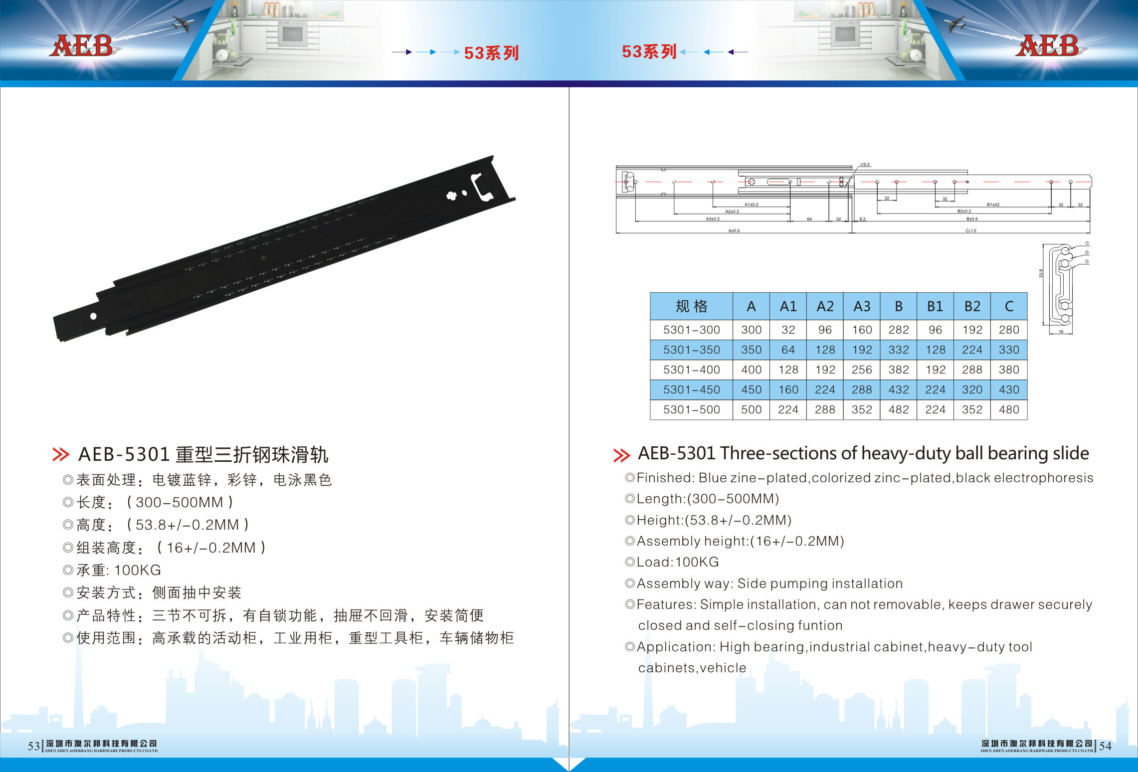 53mm Full Extension Heavy Duty Drawer Slide