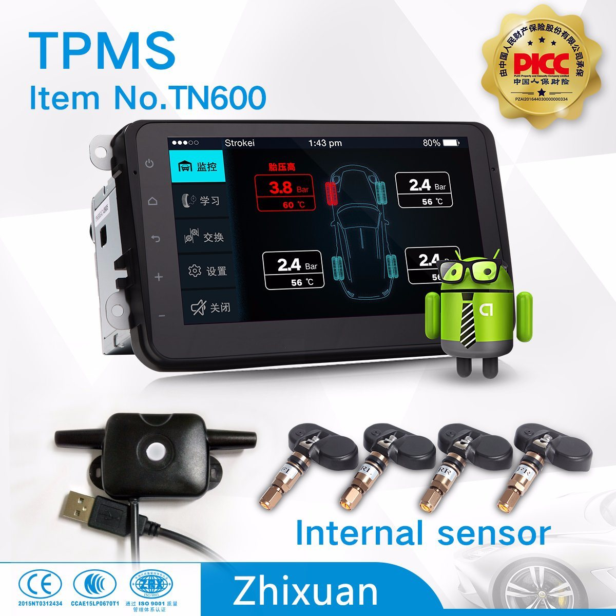 China Factory Tire Pressure Monitor System USB Connector TPMS