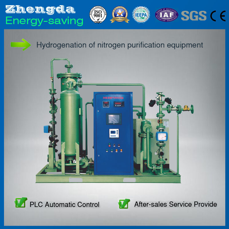 Automatic Control /Safe and Reliable, Efficient Purification Equipment for Industrial/Chemical