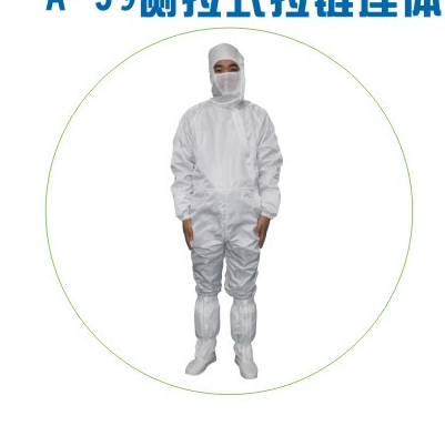 Carbon Conductive Yard ESD Cleanroom Coverall Anti-Static Coverall Anti-Static Garment