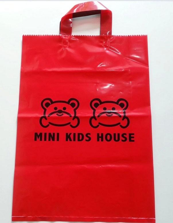 100% Virgin Material Custom Biodegradable Soft Loop Handle Plastic Bags