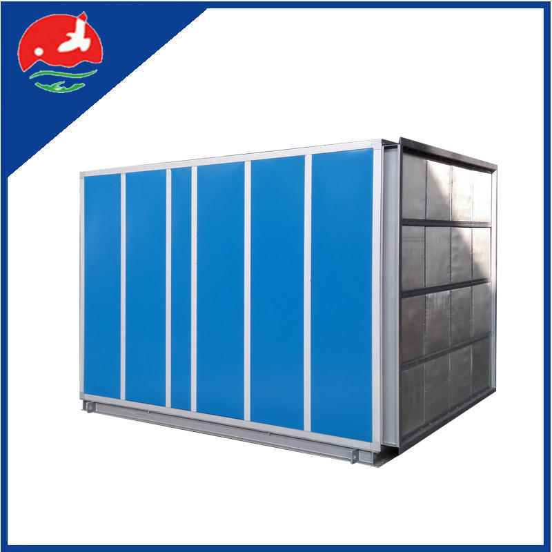 HTFC Series Air Supply Unit for Papermaking Workshop