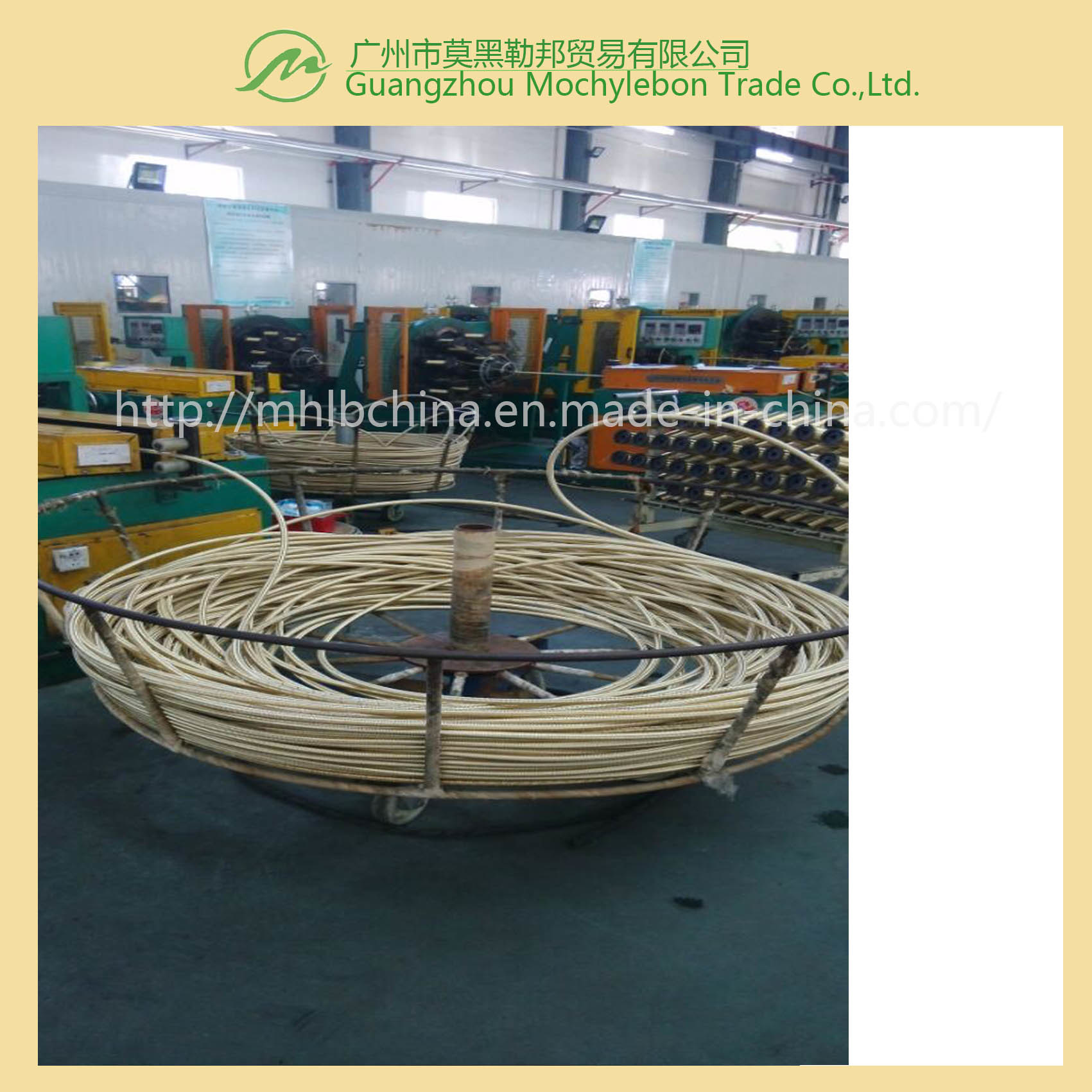 Steel Wire Braided Reinforced Rubber Covered Hydraulic Hose (SAE100 R2-5/8)