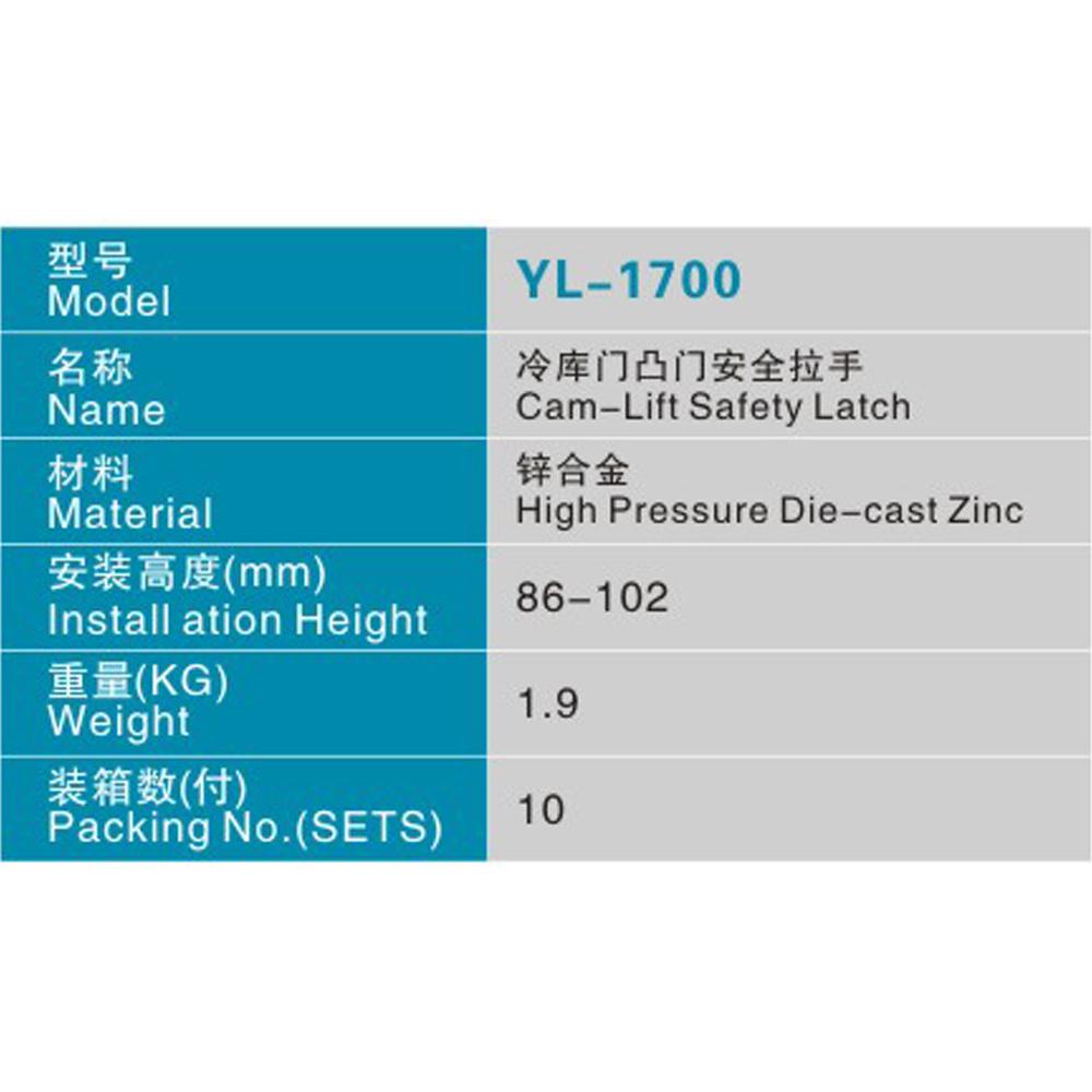 1700 Freezer Parts Refrigerator Handle