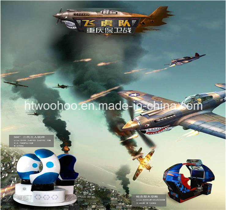 9d Vr Interactive Flying Shooting Amusement Game Equipment