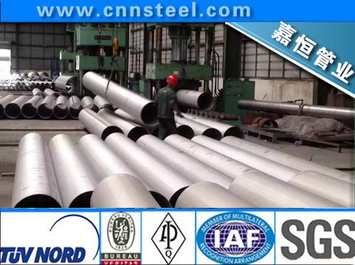 Stainless Steel Tube 219*6, 60*5, 168*10* (SUS304 SUS 321 SUS316 SUS316L SUS310S)