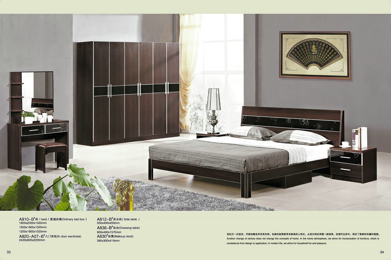 Mdf Bedroom Furniture Bedroom Bed Zhonghai Fengqing Furniture Co Ltd Page 1