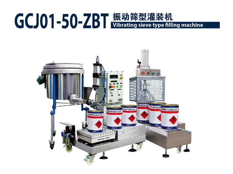 Vibrating Sieve Type Filling Machine