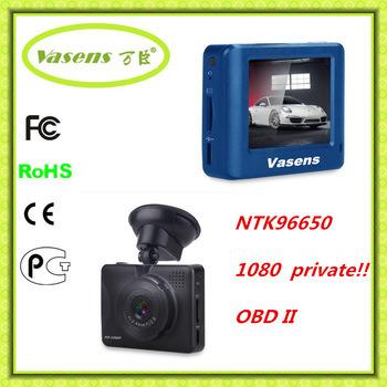 Vehicle Video Camera Recorder Dashboard Camera with 3m Sticker Car Black Box Dashcam