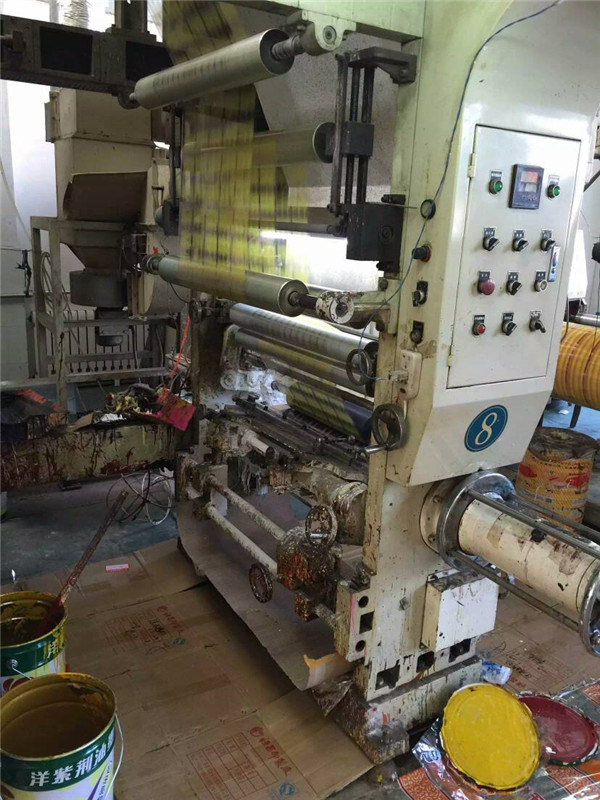 High Speed Computer Control of Used Gravure Printing Machine for Plastic Film