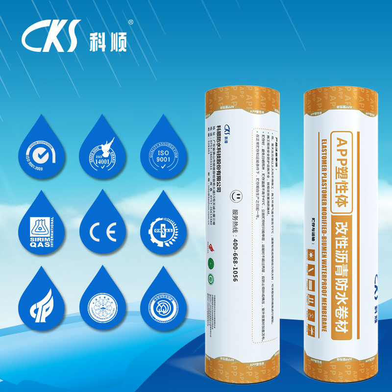 APP Waterproof Membrane with High Temperature Resisitance Performance