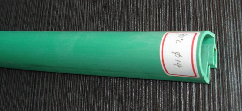Medium Voltage Line Cover (MVLC-38)