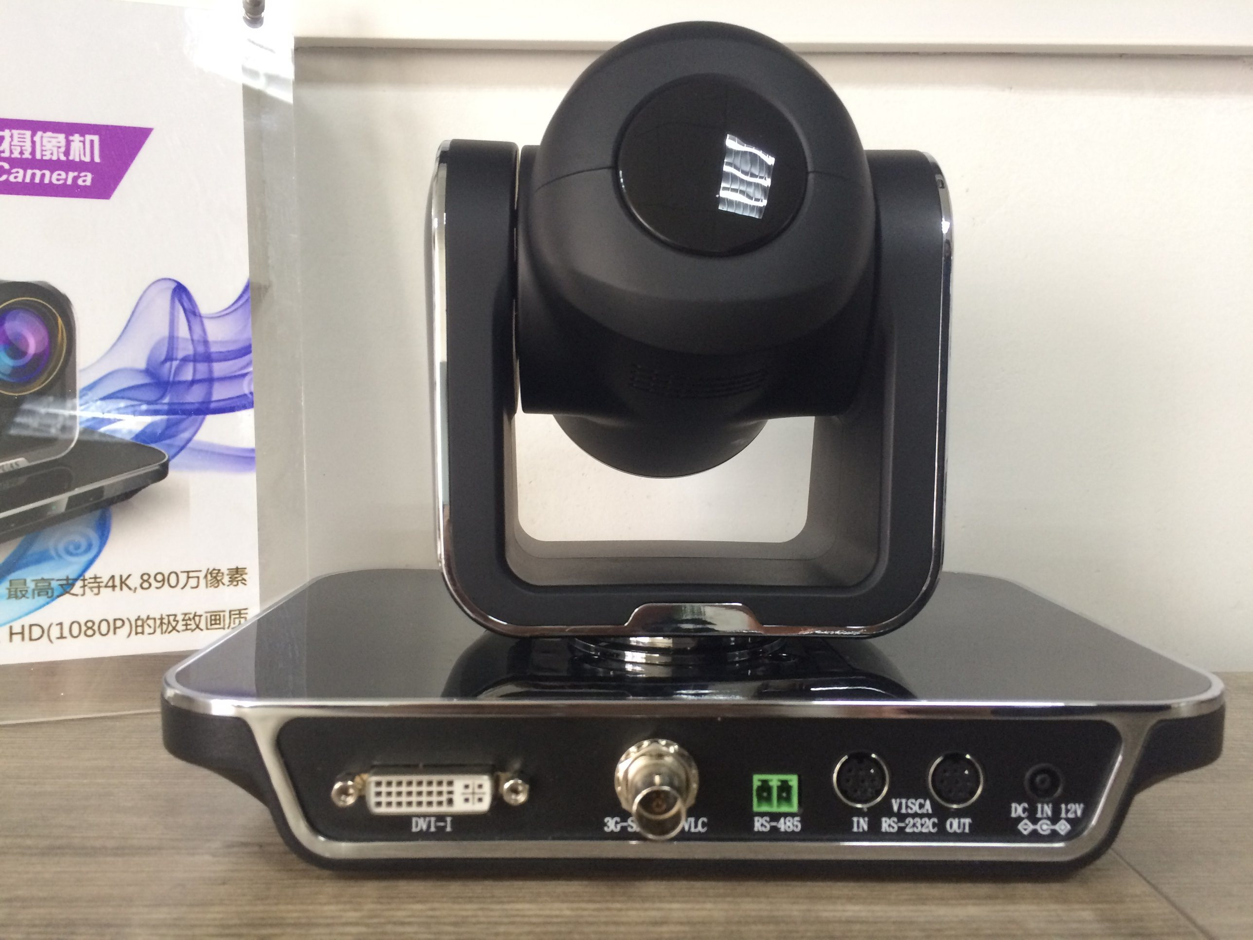 Hot Sale 1080P60 20xoptical 3.27MP HD PTZ Video Conference Camera (PUS-OHD320)