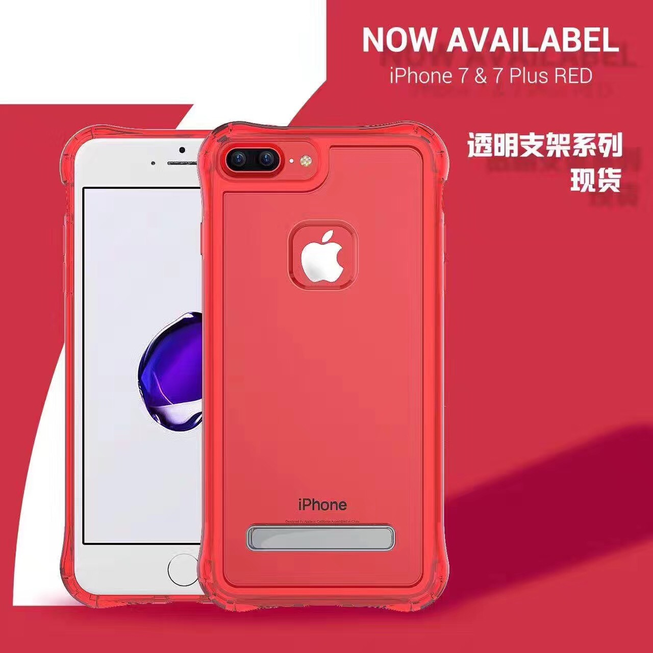 Mobile Phone China Red Defense Holder Transparent Protector Case Cover for iPhone 7 Plus 4.7 5.5