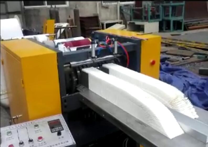 High Speed 1/9 Folding Type Low Folding Napkin Machine