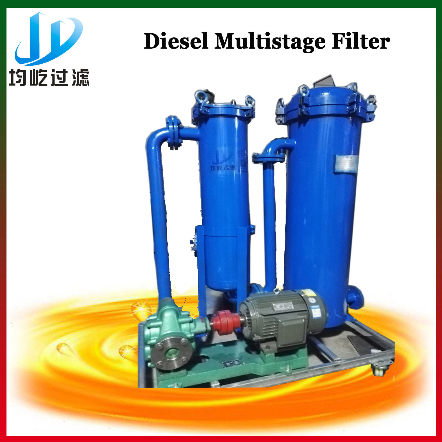Diesel Purification Filter System Used for Generator Sets