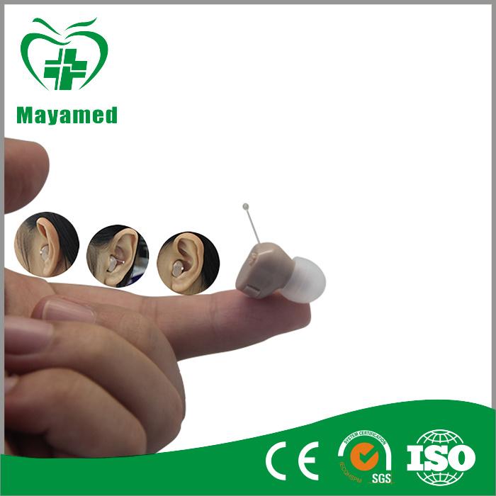 Digital Sound Amplifier, Portable Hearing-Aid, Small Hearing Amplifier, Mini Hearing Aid, Rechargeable Ear Hearing Aid Price