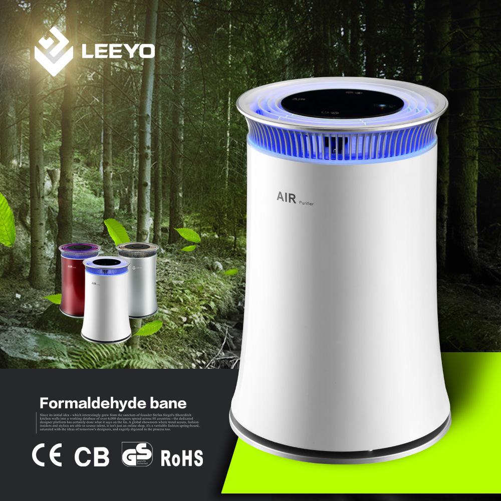 HEPA Filter Air Purifier Aroma Diffuser