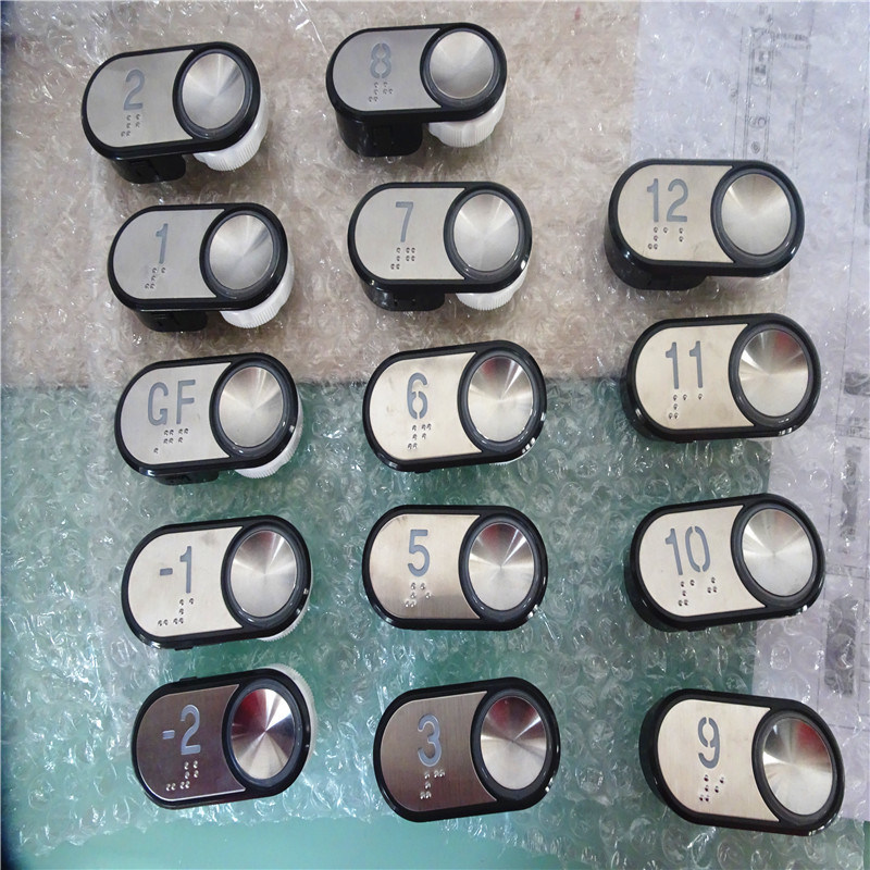 Push Button Switch for Elevator Cop Lop