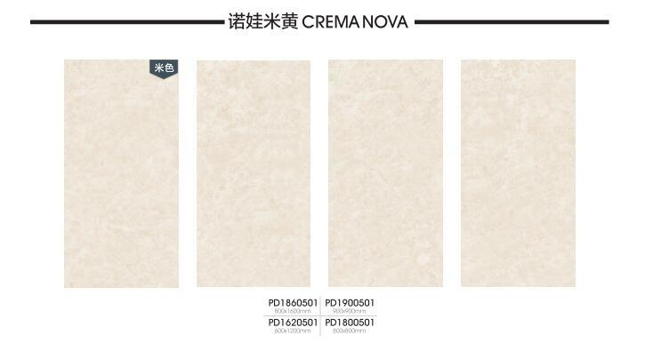 Building Material Full Body Glazed Tile with Good Price