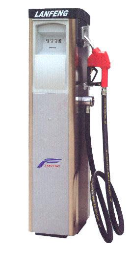 Diesel Oil Fuel Dispenser