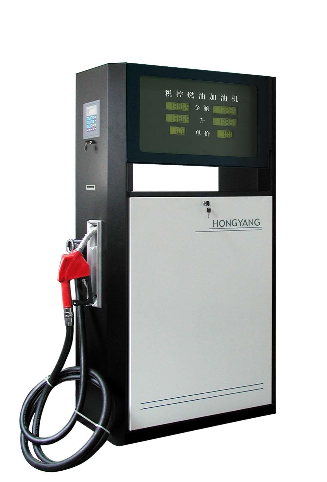 Fuel Dispenser (H Series CMD1687SK-GA)