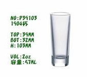 Promotional Clear Shot Glass (B-STG08)