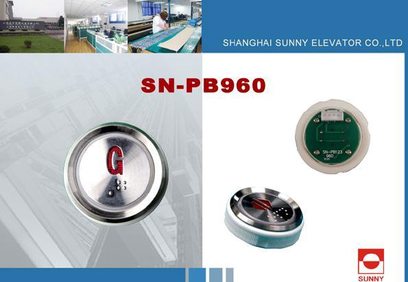 Lift Button Elevator Button, Elevator Braille Button (SN-PB960)