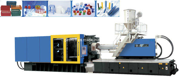 Injection Molding Machine/Injection Moulding Machine