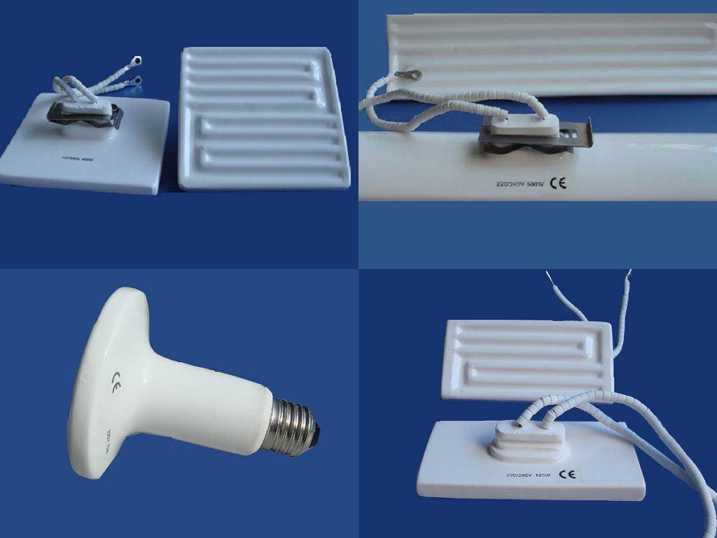 Ceramic Infrared Heating Element Lamp Hot Plate