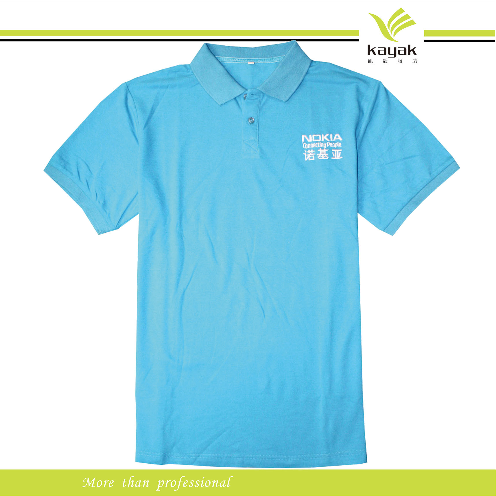China 100 cotton promotional polo t shirt p 64 china t for Branded polo t shirts