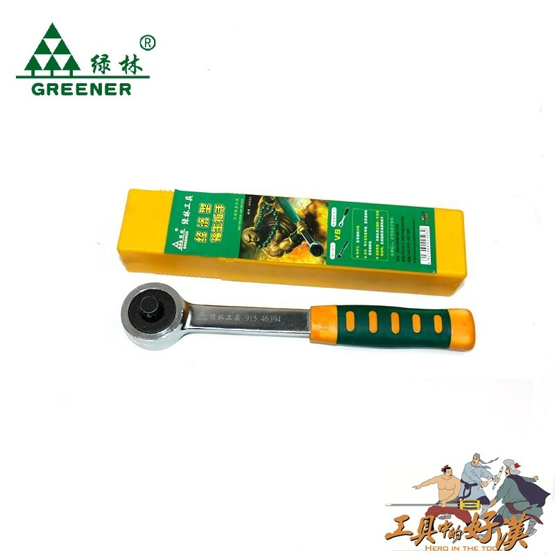 Fusheng Patent Hot Sale Ratchet Spanner
