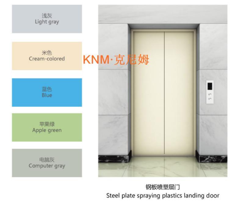 Passenger Elevator Elevator Landing Door Color Card Kc021