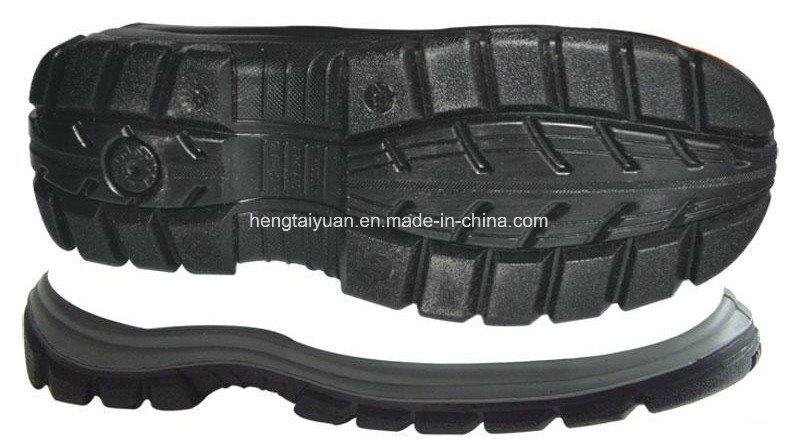 China Headspring PU Raw Material/PU Chemical/PU Two-Component Raw Material for Flexible Foam Shoe Sole: Polyol and ISO