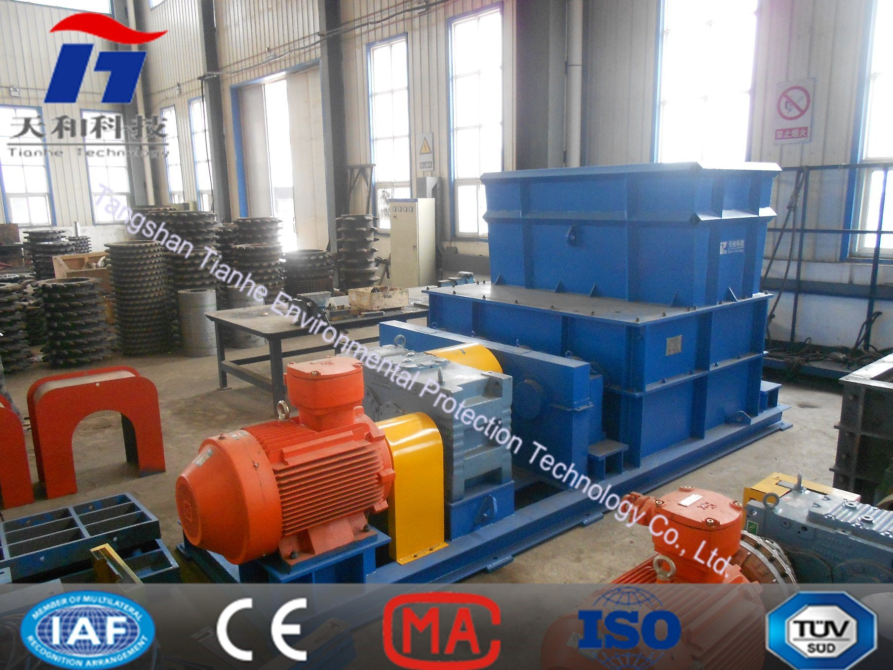 Double Toothed Roll Crusher/Hammer Crusher/Impact and Slime Crushing Machine
