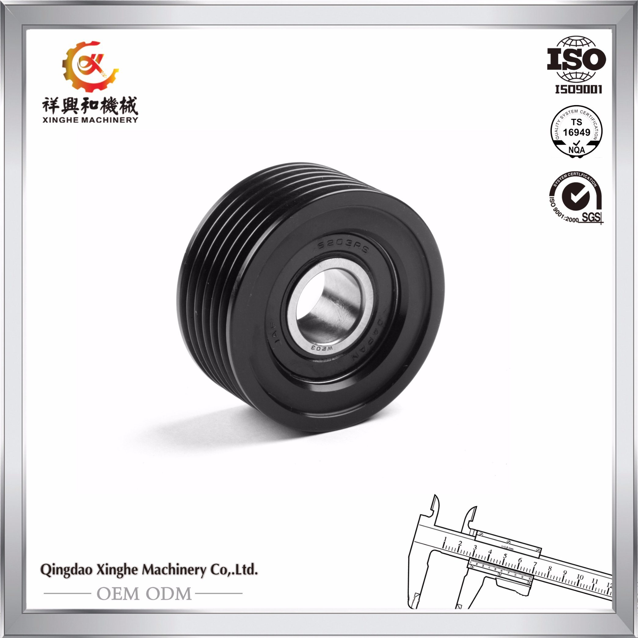 Agricultural OEM Metal Pulley Grey Iron Casting Pulley