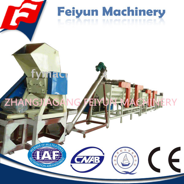 300 PP/PE Film Crushing Washing & Pelletizing Line